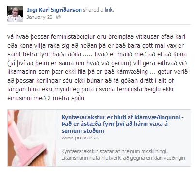 Ingi Karl Sigríðarson 1